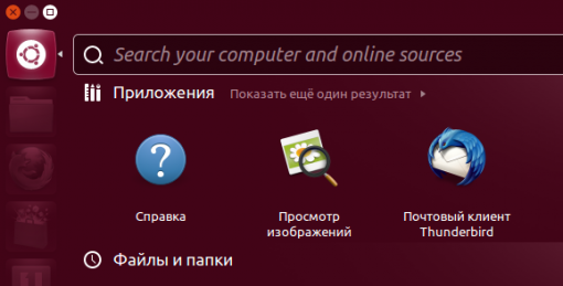 Ubuntu 12.10-Search