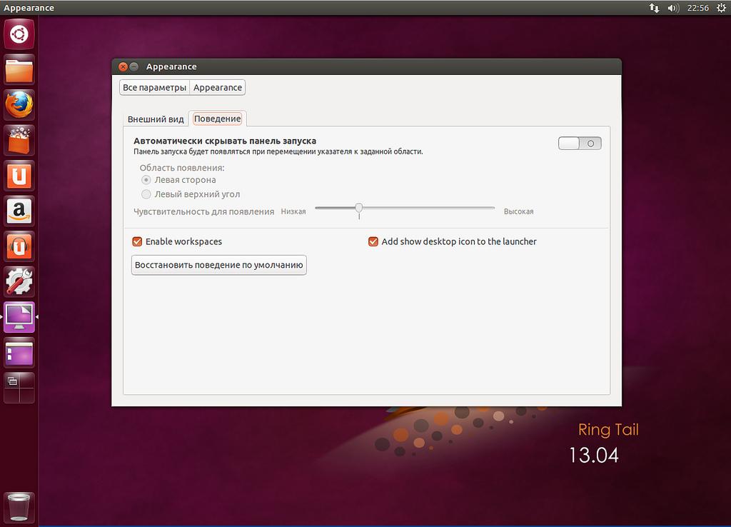 2 адреса на 1 сетевой ubuntu