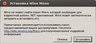 wot-ubuntu-4