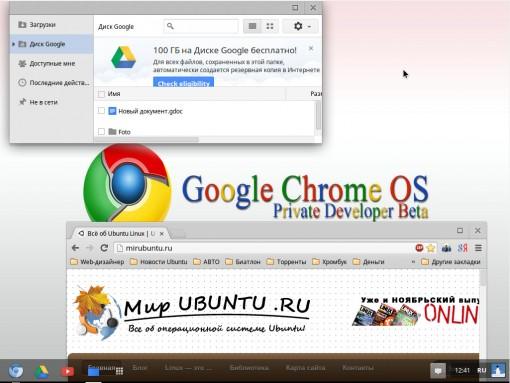chromeOS-mirubuntu4