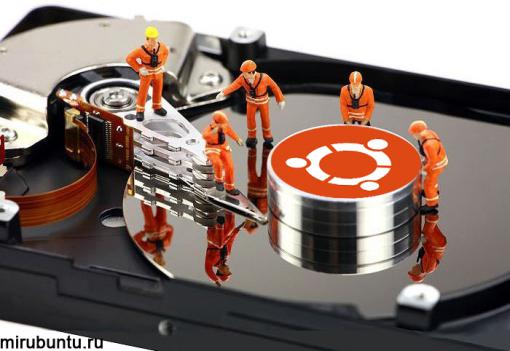 ubuntu-hdd