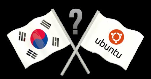 korea-south&ubuntu