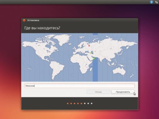 ustanovka-ubuntu-12