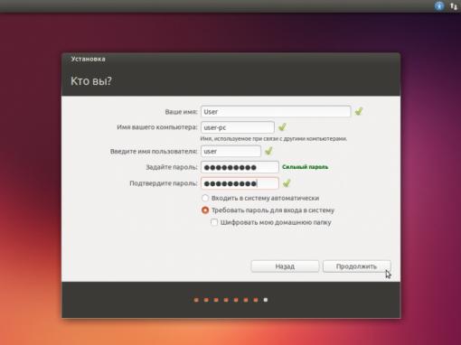 ustanovka-ubuntu-14