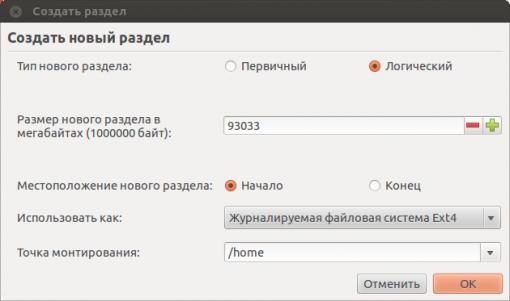 ustanovka-ubuntu-9